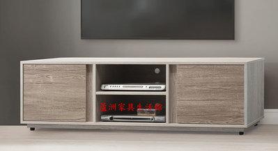 927-50  莫德納5尺電視櫃(不含石面)(台北縣市免組裝費免運費)【蘆洲家具生活館-4】