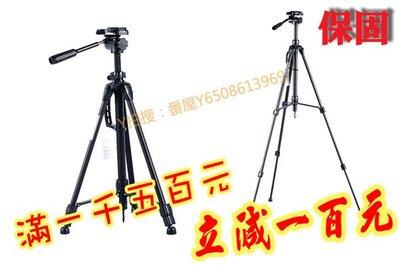 番屋~【保固】專業三腳架WT3730 適用中低端單眼數位相機 輕便三腳架 旅遊三腳架 優質攝影器材 攝影必備