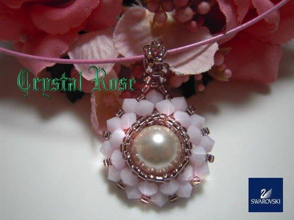 ※布箱子※ 串珠材料手作配件~施華洛世奇水晶珍珠吊墜(B921)