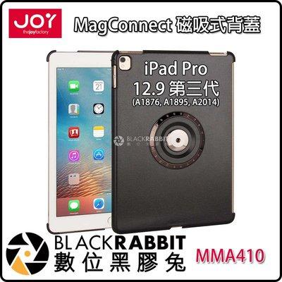 數位黑膠兔【 JOY MagConnect 磁吸式背蓋 iPad Pro 12.9 第三代 】 磁吸支架 保護殼 桌架