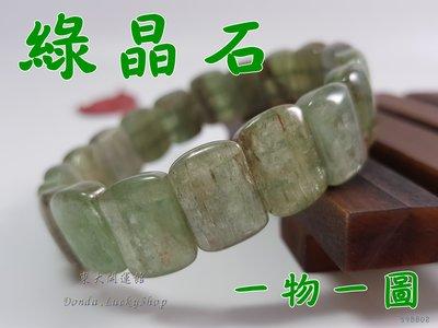 綠晶石手排綠幽靈異象水晶綠色水晶五行屬...