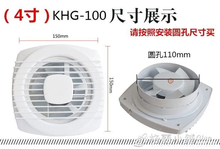 可開發票 小型拉線排氣扇浴室換氣扇4寸窗式衛生間排風扇玻璃通風器靜音100 【優品城】