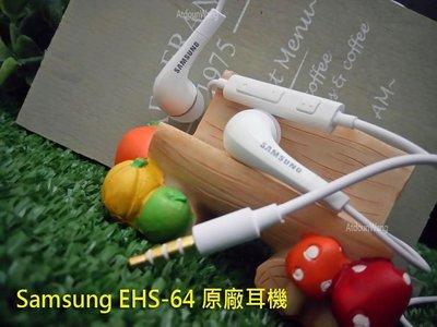 【EHS-64】Samsung A30S A50S A50 A307 A505 A507  原廠 EHS64 雙耳耳機 台中市