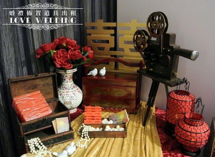 :+:+:love wedding:+:+: 新中式佈置~~婚禮佈置道具資源共享概念~