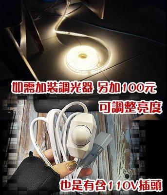 F6A62【加購 調光器 直購區】 5730 LED超亮防水露營燈