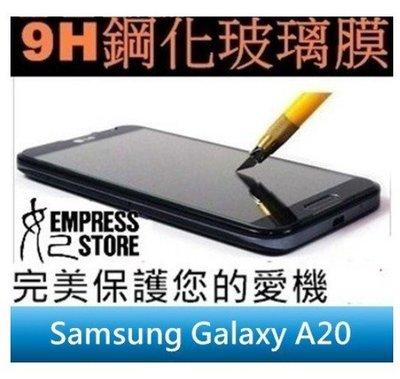 【妃小舖】高品質/超好貼 9H/鋼化/強化 疏水 三星 Galaxy A20 玻璃膜/玻璃貼/保護貼 弧邊 免費代貼