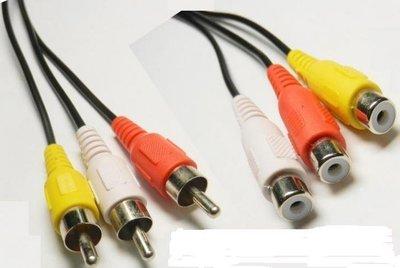 @淡水無國界@ RCA 公對母 M AV端子 梅花 3對3 音源線 6P 訊號線 1.2米 擴大器 DVD播放機