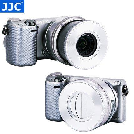 JJC 索尼16-50mm微單40.5mm自動鏡頭蓋a6000 a5100 a6500 A6300 a6400 A610