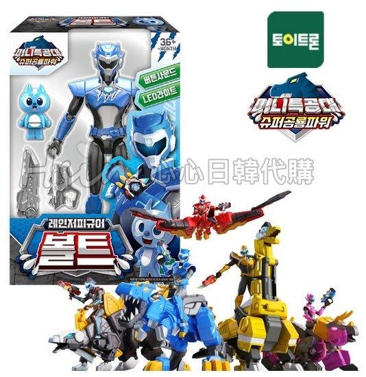 自取/超取【Hsin】韓國境內版 迷你特攻隊 超級恐龍力量 迷你特工隊 藍色VOLT 福特 弗特 公仔 人偶 玩具遊戲組