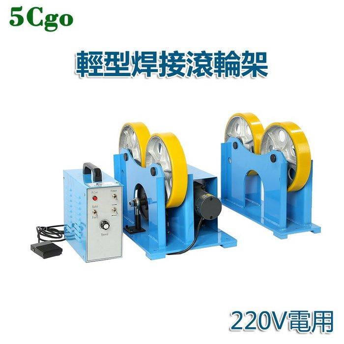 5Cgo【批發】含稅 焊接變位機1噸輕型滾輪架 小型自動焊接設備 1000kg焊接滾輪架220V 42726706312