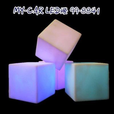 多功能LED燈  99-8841   MY-CAR  水煙壺 水菸壺 煙球 燒鍋 鬼火機 鬼火管 噴槍