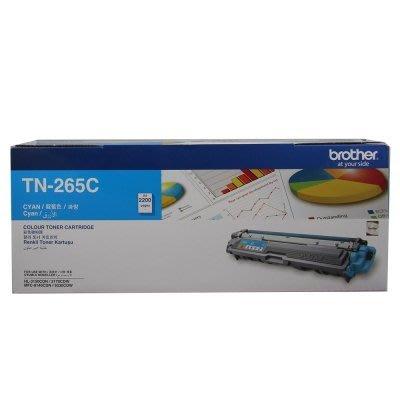 Brother TN-265C 原廠藍色高容量碳粉匣/3170cdw/9330cdw/