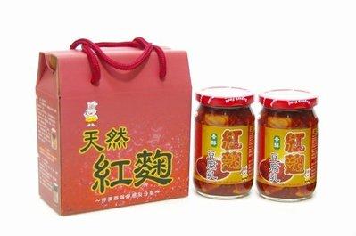 第一紅麴之家~天然發酵紅麴豆腐乳 可以拌飯、抹麵包 , 母親節送給父母最棒的養生紅麴食品