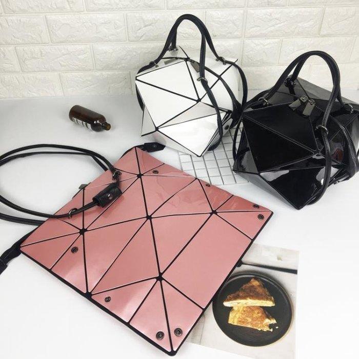2018菱格變形包幾何折疊拼接單肩手提百變包女士包包--初服
