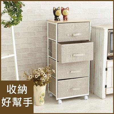 辦公室/臥室/客廳【居家大師】 BNF29 日系上木板四層抽屜收納櫃/收納箱/置物箱