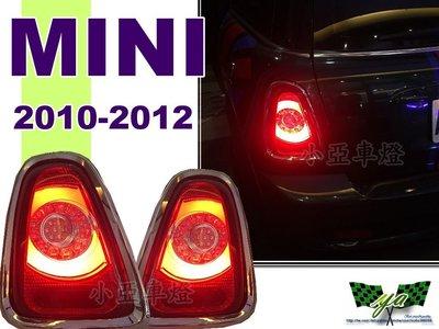 小亞車燈改裝* 實車安裝 MINI COOPER ONE S R56 10 11 12 年 光柱 LED 尾燈