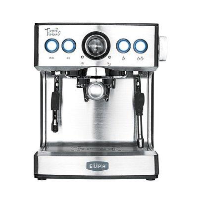 專業級19 bar【Tiziano】義式高壓咖啡機 (TSK-1837B) SZU0027
