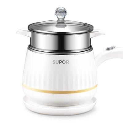 電煮鍋 蘇泊爾小電鍋迷你電煮鍋宿舍煮面電熱火鍋1-2-4人多功能家用蒸鍋--獨品飾品吧☂