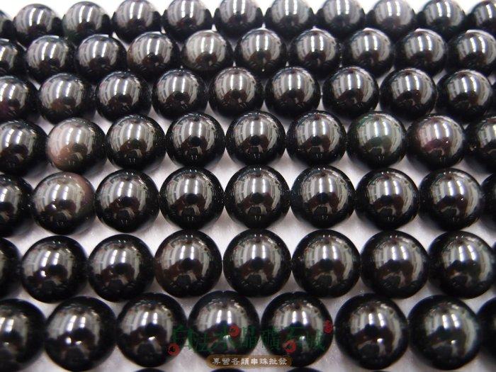 白法水晶礦石城    墨西哥  天然-黑曜石 12mm 漂亮虹眼  礦質     串珠/條珠  首飾材料