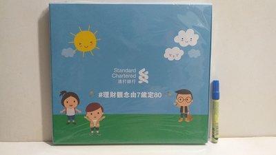 全新 Standard Chartered 渣打銀行 理財觀念由7歲定80 小朋友互動遊戲一盒