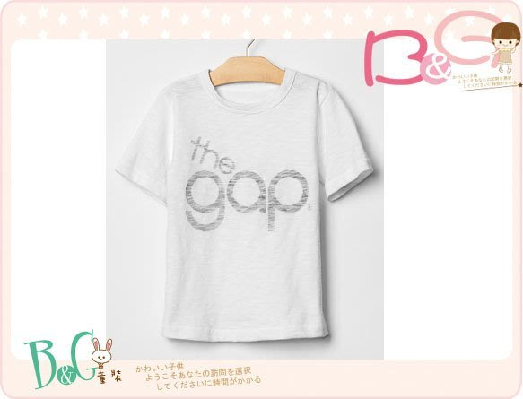 【B& G童裝】正品美國進口GAP Logo 圖樣白色短袖上衣2,3yrs