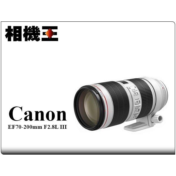 ☆相機王☆Canon EF 70-200mm F2.8 L IS III USM﹝三代鏡﹞公司貨 (2)