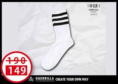 GUE-潮流中筒襪 【回饋商品】