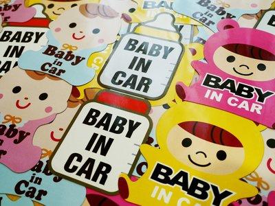 Baby Outdoor Gear 美國進口材質 反光磁性車貼/寶寶警示牌/夜光反射/BABY IN CAR安全警示貼
