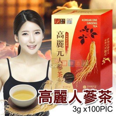 韓國 高麗人蔘茶 隨身茶包100入(即溶式)[KO8803937011116]健康本味(促銷至6/30止)