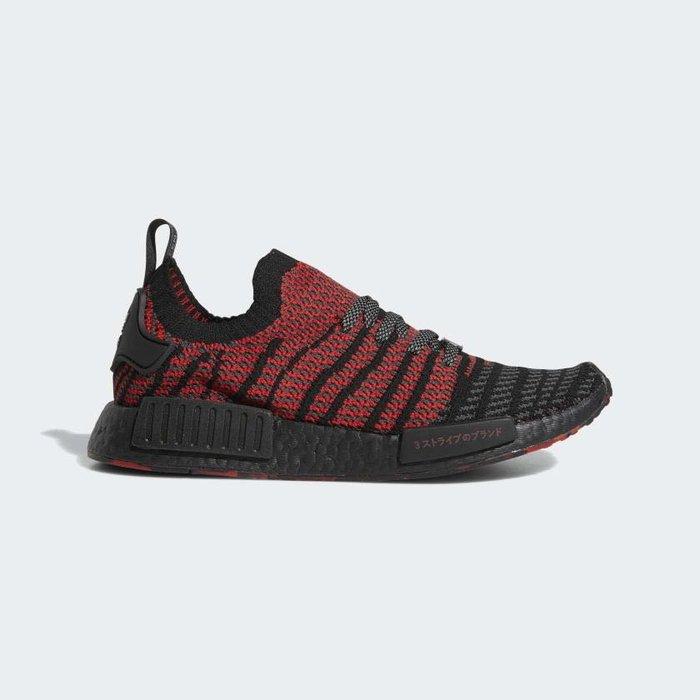 【Cheers】Adidas NMD R1 PK 套襪 黑紅 全黑底 紅黑 編織 歐美限定 男女鞋D96817