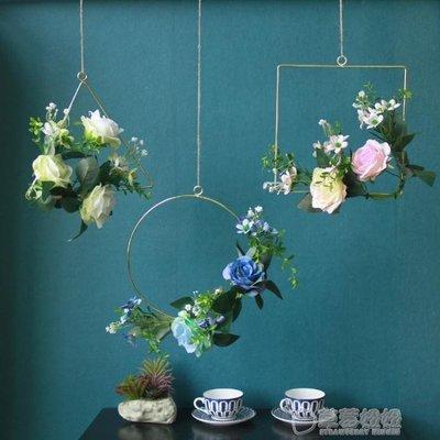北歐風創意牆上掛飾牆面裝飾壁掛掛件 花藝仿真植物 裝飾花掛牆    -免運