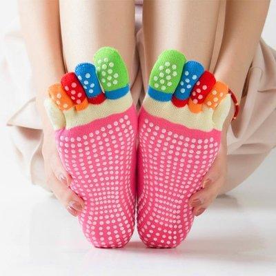 可開發票 健身瑜伽襪五指襪女瑜伽襪子透氣吸汗防滑女女瑜珈襪棉 似水年華