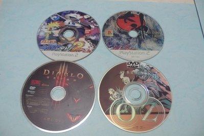 紫色小館77-2-----Playsrarion 2{2片}  暗黑破壞神  奧茲{日版}