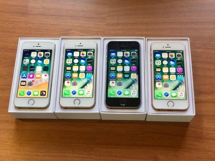 Iphone SE IPHONESE ISE 64G 4吋螢幕 灰色 粉色 銀色 金色 只有一台