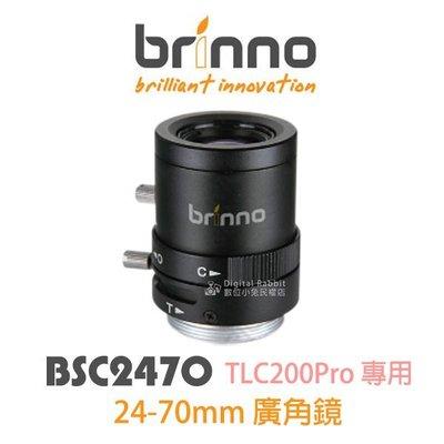 夏日銀鹽【brinno 24-70mm 廣角鏡 TLC200 Pro 專用】TLC200Pro 風景縮時 縮時攝影機