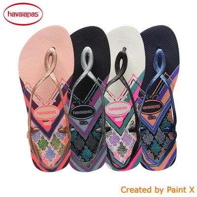 保證正品 少量 Havaianas巴西2018新品人字拖女款LUNA PRINT涼鞋多色拖鞋哈瓦那