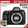 Canon EOS 6D Mark II body 單機身 登錄送4...