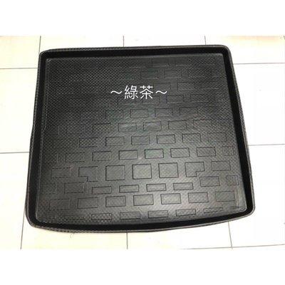 ~綠茶~BMW寶馬 X5 E70 防水拖盤 x5  專用 後廂墊 行李箱 行李墊 3D立體