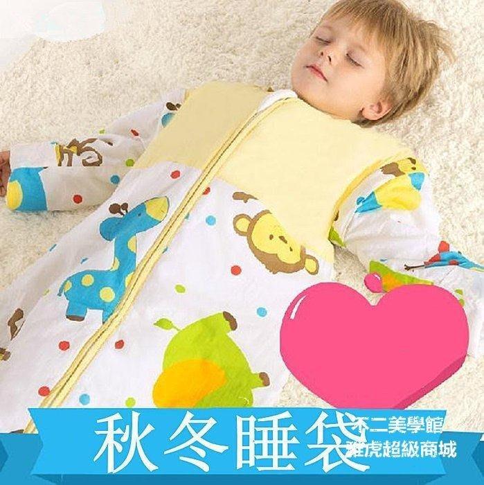 【格倫雅】^棉花可脫膽睡袋 嬰兒睡袋春秋 寶寶睡袋嬰幼兒睡袋秋冬款加厚744[g-l-y75
