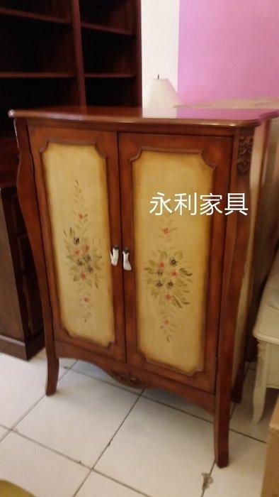 復古彩繪雙門鞋櫃  置物櫃 鞋架