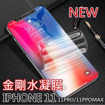 水凝膜 滿版 軟膜 iphone x ...