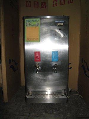 【飲水機小舖】二手飲水機 中古飲水機 冰熱飲水機 桌上型 32