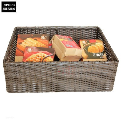 INPHIC-仿藤竹編長方形籃子塑膠收納籃筐廚房蔬果 籃編織整理筐大款