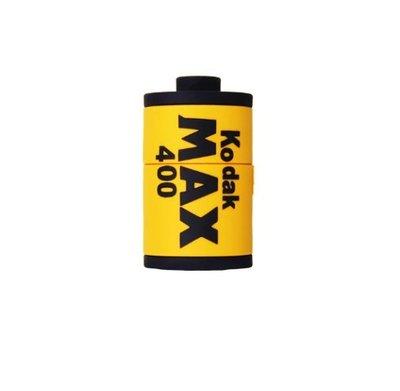 kodak電池airpods保護套防摔堅固Airpods保護套防塵airpods12代皆可用送禮小物