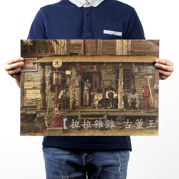 【貼貼屋】美國 加油站旁復古小店  店面裝飾 懷舊復古 牛皮紙 海報 電影海報 370