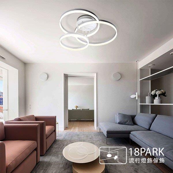 【18PARK 】幾何設計 Serial ring [ 連載圈吸頂燈-50+60+70cm ]