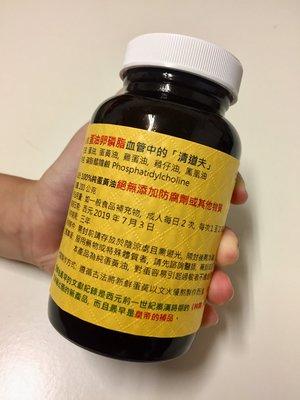 遵循古法代客製作 200克蛋黃油 別名:蛋油卵磷脂、雞蛋油、雞子油、雞仔油、鳳凰油、雞子黃、雞卵油 學名:磷脂醯膽鹼