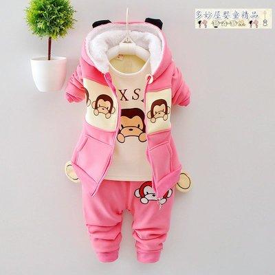 ~多妙屋~一歲女寶寶加絨秋裝2-3兒童衣服冬季小童運動服1-4女童衛衣套裝
