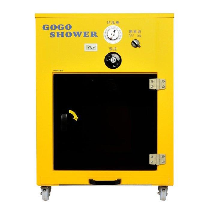【GOGOSHOWER狗狗笑了】大黃蜂-小型寵物烘乾箱