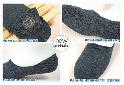 品名: 厚底超低口-一體成型隱形氣墊襪-後跟防滑(加大款)(灰色) J-13349